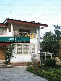 minoo villa,ویلا دوخوابه مینو سیسنگان